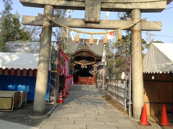 中津瀬神社節分祭 Part1