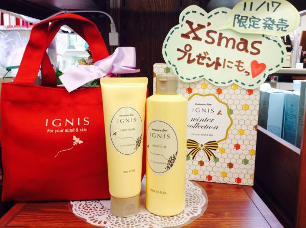 IGNIS 2014 〜winter collection〜